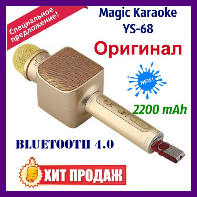 Караоке мікрофони