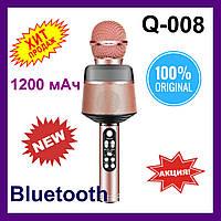 Беспроводной караоке микрофон Q-008 Rose Gold. с колонкой, Bluetooth Розовое золото