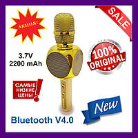 Беспроводной караоке микрофон YS-63 со встроенной Bluetooth мини колонкой золотой.