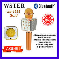 Микрофон-караоке bluetooth wster ws-1688 Gold Original (Золотой). Микрофон-караоке вестер 1688.
