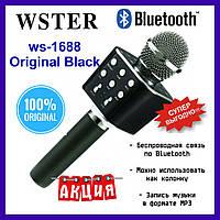 Микрофон-караоке bluetooth wster ws-1688 Original Black (Черный). Микрофон-караоке вестер 1688.
