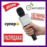 Беспроводной караоке микрофон q9 ОРИГИНАЛ! Black (Черный).Портативный караоке микрофон micgeek кью9