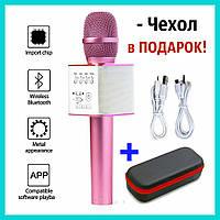 Портативный караоке микрофон Q9 Pink (Розовый). Караоке микрофон micgeek q9. Микрофон кью9
