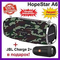 Портативна колонка HopeStar A6 ORIGINAL. camouflage (Камуфляж) Оригінал Хоп стар. Блютуз колонка.