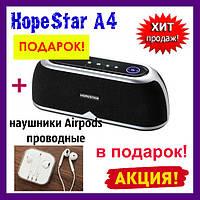 Портативная колонка HopeStar A4 ORIGINAL Оригинал Хоп стар. Блютуз колонка + проводные наушники Airpods!