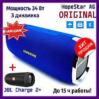 Портативна колонка HopeStar A6 ORIGINAL. blue (Синій) Оригінал Хоп стар. Блютуз колонка.