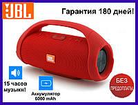 Портативна колонка JBL mini Boombox. Red (Червоний). Джибиэль бумбокс міні. Блютуз кілочок