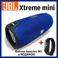 Портативна колонка JBL Xtreme mini. Blue (Синій). Джибиэль Екстрим міні. Блютуз колонка