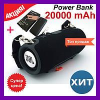 Портативная колонка JBL Xtreme mini. Black Черный. Джибиэль Экстрим мини. Блютуз колонка + наушники в подарок!
