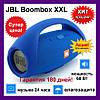 Портативная колонка JBL Boombox XXL 60 ват. Blue (Синяя). Самая большая Джибиэль бумбокс 60 ват. Блютуз.