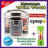 Мультиварка OPERA OD266 6 литров 32 программы, 120 рецептов 1500 Вт керамическая чаша. Скороварка