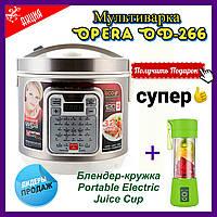 Мультиварка OPERA OD266 6 литров 32 программы, 120 рецептов 1500 Вт керамическая чаша. Скороварка, фото 1