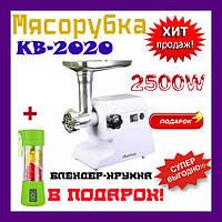 Мясорубка KB-2020 2500W. Електрична мясорубка з насадками. Мясорубки с реверсом. 2500 Вт