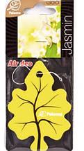 Ароматизатор воздуха картонный Paloma Gold JASMIN