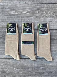 Мужские носки Монтекс высокие бамбук, демисезонные, 41-44 12 шт в уп бежевые