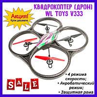 Квадрокоптер WL Toys V333 Cyclone 2 Чорний. Радіокерована іграшка. Радіокеровані квадрокоптеры. WL Toys
