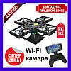 Квадрокоптер KNIGHT CUBE с камерой WIFI. Радиоуправляемый дрон-куб с видеокамерой