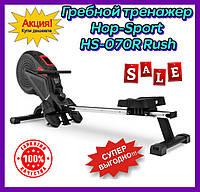 Гребной тренажер Hop-Sport HS-070R Rush. Кардио тренажер гребной. Магнитные гребные тренажеры