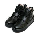 Ботинки зима AlilA Z345PP(31-36) черные 2 лип, фото 4