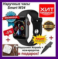 Наручний годинник Smart W34 чорні з пульсометром Оригінал. Сенсорний з крокоміром