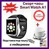 Умные часы Smart Watch A1 Черные + Подставка под чашку с подогревом