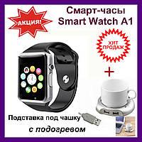 Розумні годинник Smart Watch A1 Чорні + Підставка під чашку з підігрівом