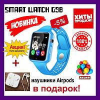 Наручний годинник дитячі Smart Watch G98 з функцією моніторингу GPS Сині. Наручний годинник дитячі Smart Watch
