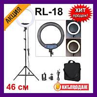 Кольцевая LED лампа RL-18 46 см. Селфи лампа. Лампа для блогеров