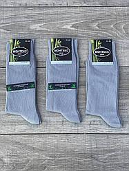 Высокие бамбуковые носки Монтекс мужские демисезонные 41-44 12 шт в уп светло-серый