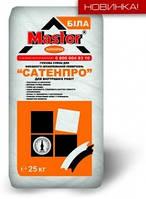 Шпаклевка гипсовая Мастер-Сатенпро, 25кг