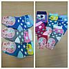 Махровые носки детские