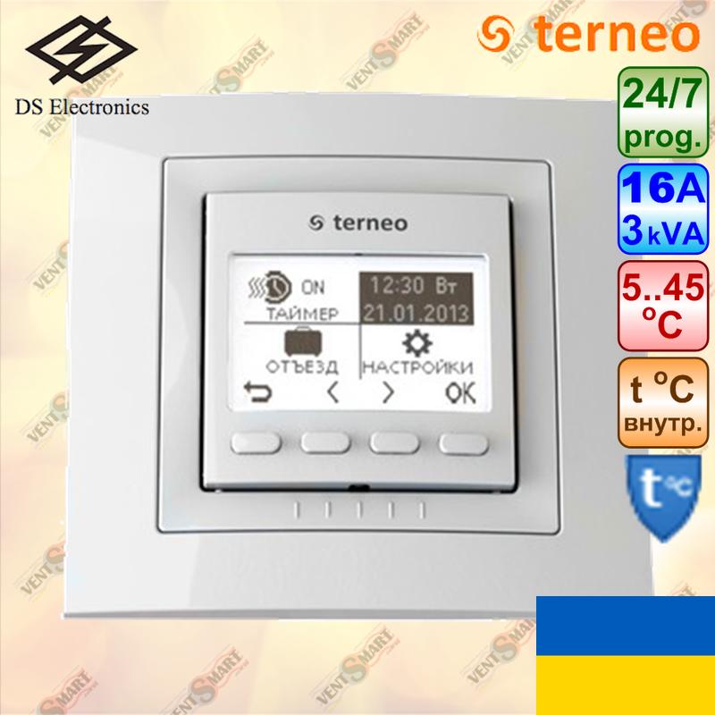 ТЕРНЕО ПРО - программируемый терморегулятор для электронагревательной панели