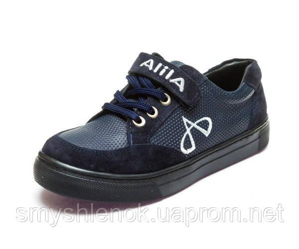 Кроссовки AlilA 999-2(31-36)синие