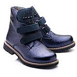Ботинки Theo Leo RN823 26 17 см Синие, фото 2