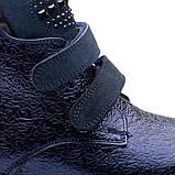 Ботинки Theo Leo RN823 26 17 см Синие, фото 3