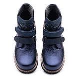 Ботинки Theo Leo RN823 26 17 см Синие, фото 4