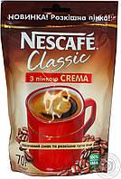 Кофе Нескафе Классик Крема растворимый порошкообразный  60г мягкая упаковка