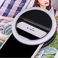 🔝 Светодиодное кольцо для селфи, подсветка на телефон, Selfie Ring, селфи лампа, цвет корпуса - черный   🎁%🚚