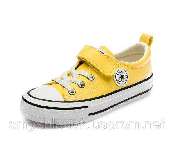 Кеды Fashion S5795(31-37) желтые