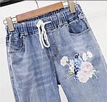 Женский костюм  двойка - джинсы и футболка с рисунком, джинсы на резинке 79101051, фото 3