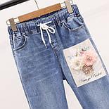 Жіночий костюм з футболкою і джинсами з малюнком 79101053, фото 3