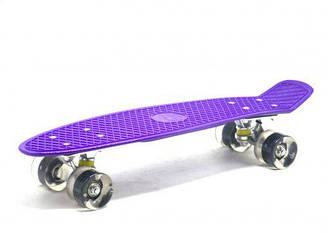 """Пенни Борд """"Best Board"""" (фиолетовый) S30470"""