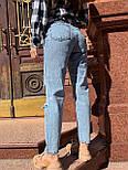 Женские высокие джинсы с разрезами и потертостями 6812502, фото 2