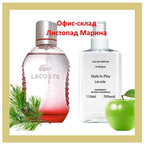 Lacoste Play In Style для женщин Analogue Parfume 110 мл