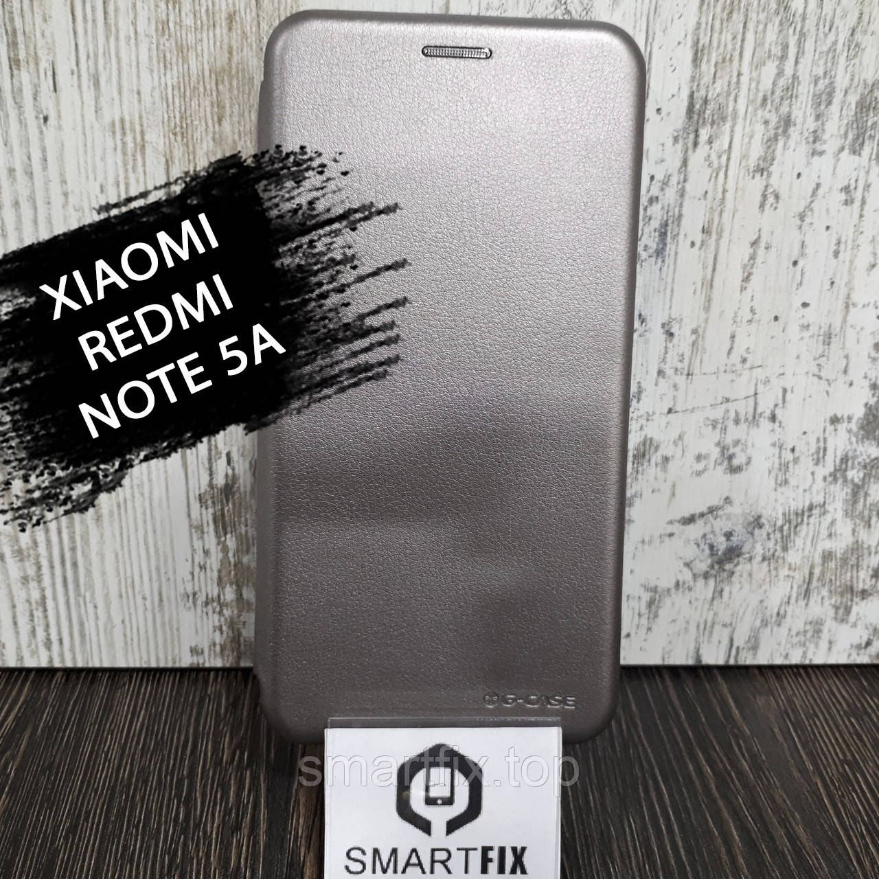 Чохол книжка для Xiaomi Redmi Note 5a Сірий