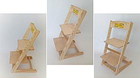 Стілець регульований Art&Play®, дерево