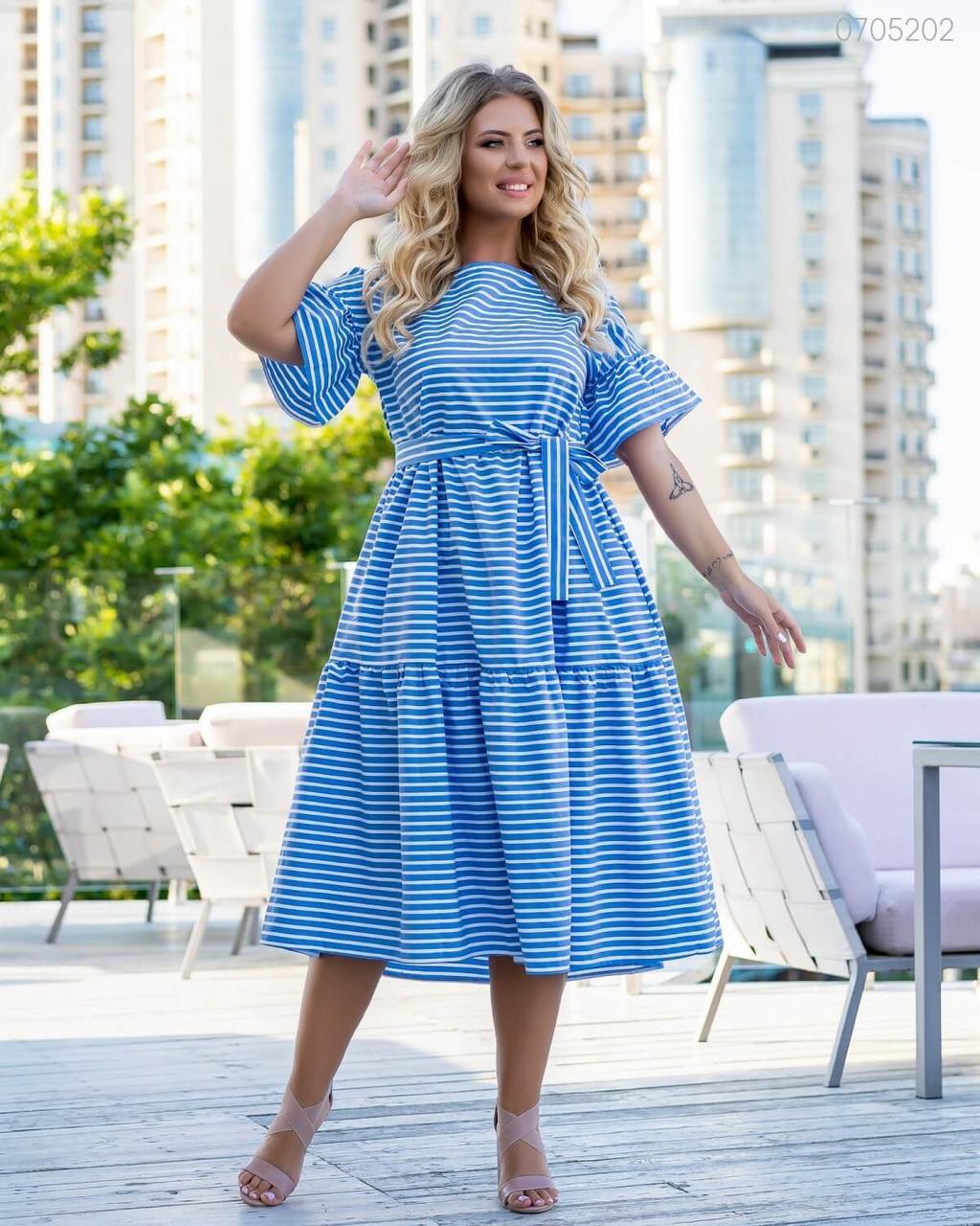 Полосатое коттоновое платье А-силуэта в больших размерах с расклешенным рукавом 8315749
