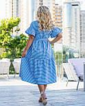 Полосатое коттоновое платье А-силуэта в больших размерах с расклешенным рукавом 8315749, фото 2