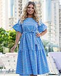 Полосатое коттоновое платье А-силуэта в больших размерах с расклешенным рукавом 8315749, фото 4