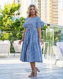 Полосатое коттоновое платье А-силуэта в больших размерах с расклешенным рукавом 8315749, фото 7